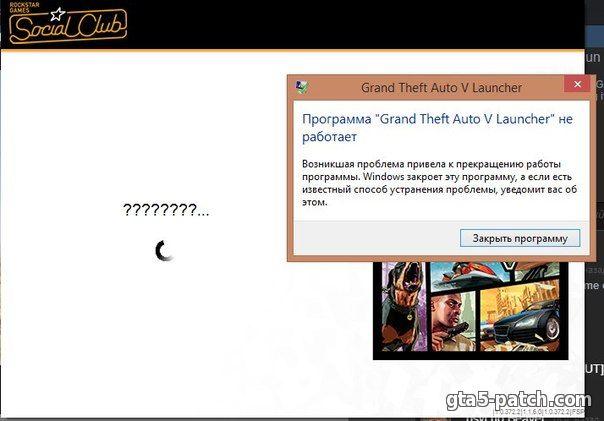 скачать бесплатно игру гта 5 не через торрент - фото 6
